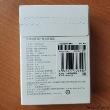 Беспроводная гарнитура Xiaomi Mi Sport Bluetooth Headset (Youth Edition), наушники, внутриканальные, bluetooth 4.1, одновременное подключение двух устройств, пульт управления, микрофон MEMS производства компании Akustica Bosch Group, шумоподавление, аккумулятор 120 мА/ч (11 ч воспроизведения музыки, 260 ч в режиме ожидания), радиус действия 10 м, влагозащита IPX4 (защита от брызг, падающих в любом направлении, работоспособность при любых погодных условиях), 5 пар амбушюров, чёрный, белый, Киев