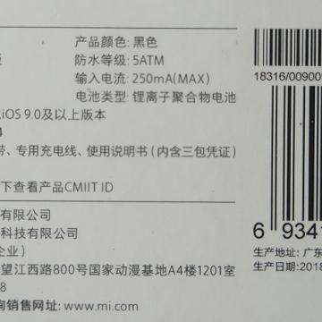 Фитнес-браслет Xiaomi Mi Band 3, фитнес-трекер Xiaomi MiBand 3, чёрный, Киев