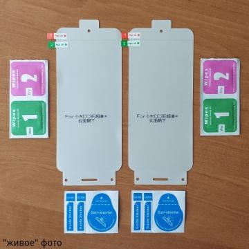 Гидрогелевая защитная плёнка для смартфона Xiaomi Mi A3 / Xiaomi Mi CC9e, в комплект входят 2 плёнки, бронированная плёнка, полноэкранная плёнка (закрывает экран смартфона полностью), клеится к экрану смартфона всей поверхностью, клеится без использования жидкости, самовосстанавливающаяся плёнка, не влияет на чувствительность сенсора, не искажает цвета, олеофобное покрытие, пластиковый держатель для точного позиционирования плёнки на экране, шпатель для разглаживания плёнки, Киев