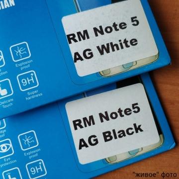 Матовое защитное стекло AG Matte Glass для смартфона Xiaomi RedMi Note 5 / RedMi Note 5 Pro, показатель по минералогической шкале твёрдости 9H, в 3 раза более устойчиво к царапинам, чем обычная защитная плёнка, не влияет на чувствительность сенсора, антибликовое покрытие, олеофобное покрытие, набор для подклеивания краёв защитного стекла, liquid, Киев