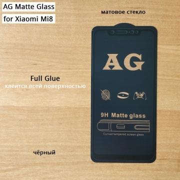 Матовое защитное стекло AG Matte Glass для смартфона Xiaomi Mi8, показатель по минералогической шкале твёрдости 9H, в 3 раза более устойчиво к царапинам, чем обычная защитная плёнка, не влияет на чувствительность сенсора, антибликовое покрытие, олеофобное покрытие, набор для подклеивания краёв защитного стекла, liquid, Киев