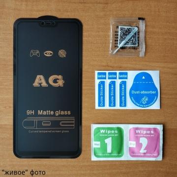 Матовое защитное стекло AG Matte Glass для смартфона Xiaomi Mi8 Lite, показатель по минералогической шкале твёрдости 9H, в 3 раза более устойчиво к царапинам, чем обычная защитная плёнка, не влияет на чувствительность сенсора, антибликовое покрытие, олеофобное покрытие, набор для подклеивания краёв защитного стекла, liquid, Киев