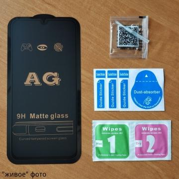 Матовое защитное стекло AG Matte Glass для смартфона Xiaomi Mi9 SE, показатель по минералогической шкале твёрдости 9H, в 3 раза более устойчиво к царапинам, чем обычная защитная плёнка, не влияет на чувствительность сенсора, антибликовое покрытие, олеофобное покрытие, набор для подклеивания краёв защитного стекла, liquid, Киев