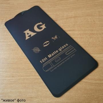 Матовое защитное стекло AG Matte Glass для смартфона Xiaomi Redmi 7, показатель по минералогической шкале твёрдости 9H, в 3 раза более устойчиво к царапинам, чем обычная защитная плёнка, не влияет на чувствительность сенсора, антибликовое покрытие, олеофобное покрытие, набор для подклеивания краёв защитного стекла, liquid, Киев