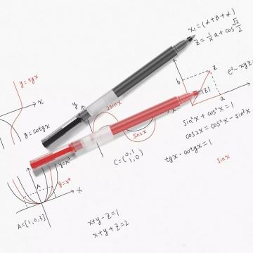 Набор гелевых ручек Xiaomi Jumbo Gel Ink Pen (10 шт.), модель MJZXB02WC, чернила фирмы MIKUNI (Япония), быстросохнущие чернила, не оставляют клякс, пишет до 4-х раз дольше обычной гелевой ручки, толщина наконечника: 0,5 мм, наконечник обработан на станке компании MIKRON (Швейцария), наконечник подпружинен, нет протечки чернил, Киев