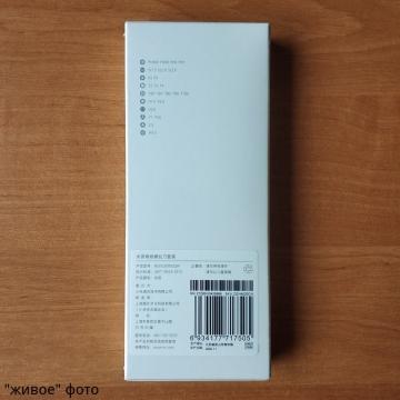 Набор отвёрток 24 в 1 Xiaomi Mijia Screwdriver Set, модель MJJXLSD002QW, немецкий бренд Wiha (производитель профессиональных ручных инструментов), анодированный алюминий, инструментальная легированная сталь S2, твёрдость стали по шкале Роквелла: 60 HRC, антикоррозийная обработка, 24 магнитные насадки (10 типов), награда RedDot Award, Киев