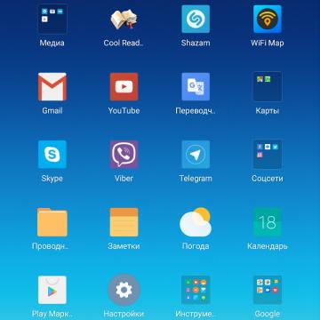 Планшетный компьютер Xiaomi Mi Pad 4 (Wi-Fi, 4 + 64 Гб), планшет, цельнометаллический корпус, Snapdragon 660, Adreno 512, 4 Гб RAM + 64 Гб ROM, отдельный слот для карт памяти до 256 Гб, экран 8'' IPS 1920 * 1200, 16:10, основная камера 13 MP, фронтальная камера 5 MP, аккумулятор 6000 мА/ч, стереодинамики, Wi-Fi, Bluetooth 5.0, OTG, USB Type-C, MIUI 9, Android 8.1, Киев