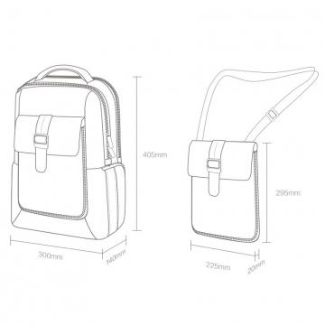 """Рюкзак + сумка 2 в 1 (Xiaomi Fashion Commuter Backpack), 4-слойная водоотталкивающая ткань с элементами из кожи, помещается 15,6-дюймовый ноутбук, съёмный передний карман, который можно носить как отдельную сумку на ремне, 10-дюймовый планшет, заплечные ремни в виде буквы S, логотип """"Mi"""", серый с чёрными вставками, Киев"""