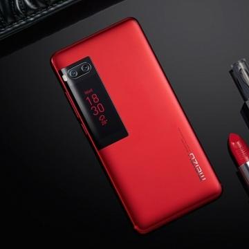 """Смартфон Meizu Pro 7 (4 + 128 Гб), цельнометаллический корпус, 2 SIM-карты, GSM, 3G WCDMA, CDMA, 4G LTE, 10-ядерный MediaTek MT6799 Xelio X30, видеокарта PowerVR 7XTP, 4 Гб RAM + 128 Гб ROM, экран Super AMOLED 5,2"""", 1920 * 1080, дополнительный экран на задней панели, двойная основная камера 12+12 MP, фронтальная камера 16 MP, сканер отпечатков пальцев, аудиочип Cirrus Logic CS43130, аккумулятор 3000 мА/ч, функция быстрой зарядки, Wi-Fi, Bluetooth 4.2, GPS, OTG, USB Type-C, Flyme 6, Android 7.0, Киев"""