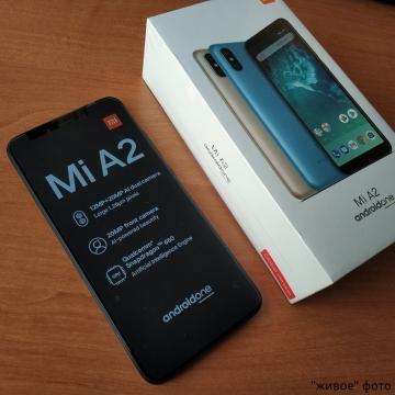 Смартфон Xiaomi Mi A2 (6 + 128 Гб), цельнометаллический корпус, 2 SIM-карты, 4G LTE, Snapdragon 660, 6 Гб RAM + 128 Гб ROM, экран 5,99'' IPS 2160 * 1080, 18:9, 2,5D, двойная основная камера 20 MP + 12 MP, селфи камера 20 MP, светодиодные вспышки на основной и на селфи камерах, аккумулятор 3010 мА/ч, сканер отпечатков пальцев, Wi-Fi, Bluetooth 5.0, GPS, OTG, инфракрасный порт, USB Type-C, Android 8.1, УКРАЇНСЬКА МОВА, РУССКИЙ ЯЗЫК, GOOGLE PLAY, Киев