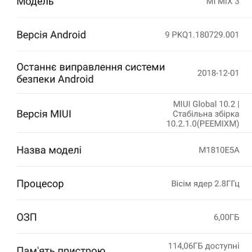 Смартфон Xiaomi Mi Mix 3 (6 + 128 Гб Global Version), магнитный слайдер, керамическая задняя крышка, 2 SIM-карты, 3G CDMA, 4G LTE, Snapdragon 845, 6 Гб RAM, 128 Гб ROM, экран 6,39'' AMOLED 2340 * 1080, двойная основная камера 12 MP + 12 MP, двойная селфи камера 24 MP + 2 MP, аккумулятор 3200 мА/ч, быстрая зарядка Quick Charge 4.0+, беспроводная зарядка, сканер отпечатков пальцев, Bluetooth 5.0, GPS, NFC, OTG, aptX-HD, USB Type-C, MIUI 10, Android 9, УКРАЇНСЬКА МОВА, РУССКИЙ ЯЗЫК, GOOGLE PLAY, Gpay, Киев