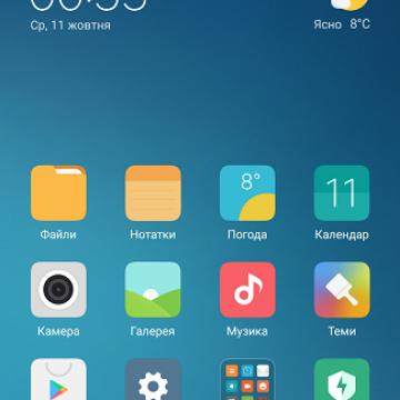 Смартфон Xiaomi Mi Note 3 (6 + 128 Гб), стеклянный корпус, рама из нержавеющей стали, 2 SIM-карты, 8-ядерный процессор Snapdragon 660, Adreno 512, 6 Гб RAM + 128 Гб ROM, экран 5,5'' IPS 1920*1080, 2,5D, двойная основная камера 12 MP (Sony IMX 386) + 12 MP (Samsung), фронтальная камера 16 MP, функция распознавания лица, аккумулятор 3500 мА/ч, Quick Charge 3.0, сканер отпечатков пальцев, 2Х2 Wi-Fi MU-MIMO, Bluetooth 5.0, GPS, OTG, NFC, USB Type-C, MIUI 8, 7.1.1, Киев
