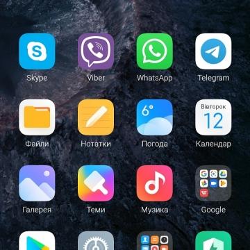 Смартфон Xiaomi Mi8 (6 + 64 Гб, с поддержкой CDMA), стеклянный корпус с алюминиевой рамой, 2 SIM-карты, 4G LTE, Snapdragon 845, Adreno 630, 6 Гб RAM + 64 Гб ROM, экран 6,21'' AMOLED 2248 * 1080, 18,7:9, 2,5D, Gorilla Glass 5, двойная основная камера 12 MP + 12 MP, селфи камера 20 MP, аккумулятор 3400 мА/ч, Quick Charge 4.0+, сканер отпечатков пальцев, Wi-Fi, Bluetooth 5.0, GPS, OTG, NFC, стереодинамики, aptX / aptX-HD, USB Type-C, MIUI 12, Android 10, УКРАЇНСЬКА МОВА, РУССКИЙ ЯЗЫК, GOOGLE PLAY, Киев