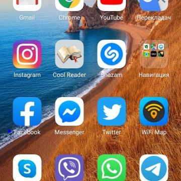Смартфон Xiaomi Redmi 8 (4 + 64 Гб, с поддержкой CDMA), корпус с защитой от брызг, 2 SIM-карты, 3G CDMA, 4G LTE, Snapdragon 439, 4 Гб RAM + 64 Гб ROM, отдельный слот для карт памяти до 512 Гб, экран 6,22'' IPS 1520 * 720, 19:9, двойная основная камера 12 MP + 2 MP, селфи камера 8 MP, аккумулятор 5000 мА/ч, быстрая зарядка 18 Вт, сканер отпечатков пальцев, Wi-Fi, Bluetooth 4.2, GPS, FM Radio, OTG, инфракрасный порт, USB Type-C, MIUI 11, Android 9.0, УКРАЇНСЬКА МОВА, РУССКИЙ ЯЗЫК, GOOGLE PLAY, Киев