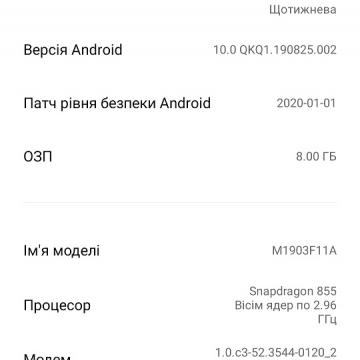 Смартфон Xiaomi Redmi K20 Pro с поддержкой CDMA, стеклянный корпус, 2 SIM-карты, CDMA, 4G LTE, Snapdragon 855+, 8 Гб RAM + 512 Гб ROM, экран 6,39'' AMOLED 2340 * 1080, Gorilla Glass 5, AOD, тройная камера 48 MP + 13 MP + 8 MP, выдвижная селфи камера 20 MP, аккумулятор 4000 мА/ч, быстрая зарядка, подэкранный сканер отпечатков пальцев, Wi-Fi, Bluetooth 5.0, GPS, FM Radio, OTG, NFC, aptX, Qualcomm TrueWireless Stereo Plus, USB Type-C, MIUI 11, Android 10, УКРАЇНСЬКА МОВА, РУССКИЙ ЯЗЫК, GOOGLE PLAY, GPay, Киев