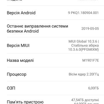 Смартфон Xiaomi Redmi Note 7 (6 + 64 Гб, с поддержкой CDMA), стеклянный корпус, 2 SIM-карты, Интертелеком, Intertelecom, 4G LTE, Snapdragon 660, 6 Гб RAM + 64 Гб ROM, экран 6,3'' IPS 2340 * 1080, 19,5:9, 2,5D, Gorilla Glass, двойная основная камера 48 MP + 5 MP, селфи камера 13 MP, аккумулятор 4000 мА/ч, Quick Charge 4, сканер отпечатков пальцев, Bluetooth 5.0, GPS, FM Radio, OTG, инфракрасный порт, USB Type-C, MIUI 10, Android 9.0, УКРАЇНСЬКА МОВА, РУССКИЙ ЯЗЫК, GOOGLE PLAY, Киев