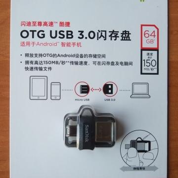 USB – microUSB OTG флешка SanDisk (64 Гб), MicroUSB OTG flash drive, телескопический слайдер, USB 3.0, мультисистемная совместимость, программа для управления контентом SanDisk Memory Zone App, Киев