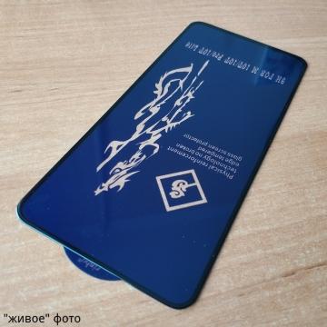 Защитное стекло Bonaier (3D Full Glue) для смартфона Xiaomi Mi10T / Xiaomi Mi10T Pro / Xiaomi Redmi K30S Xiaomi Mi10T Lite / Redmi Note 9 Pro 5G (China), бронированное стекло, клеится к экрану смартфона всей поверхностью, 9H, не влияет на чувствительность сенсора, не искажает цвета, антибликовое покрытие, олеофобное покрытие, стекло с закруглёнными краями 2.5D, 2,5D, 3D, 5D, 6D, прозрачное с чёрной или белой рамкой, набор для подклеивания краёв защитного стекла, Киев
