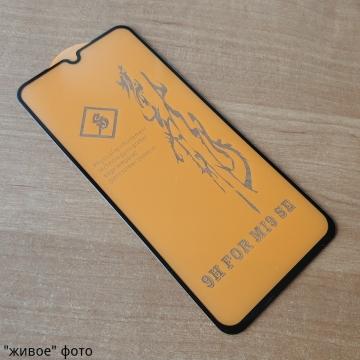 Защитное стекло Bonaier (3D Full Glue) для смартфона Xiaomi Mi9 SE (простая упаковка), бронированное стекло, клеится к экрану смартфона всей поверхностью, 9H, не влияет на чувствительность сенсора, не искажает цвета, антибликовое покрытие, олеофобное покрытие, стекло с закруглёнными краями 2.5D, 2,5D, 3D, 5D, 6D, прозрачное с чёрной или белой рамкой, набор для подклеивания краёв защитного стекла, Киев