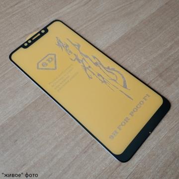 Защитное стекло Bonaier (3D Full Glue) для смартфона Xiaomi Pocophone F1 / Xiaomi Poco F1, бронированное стекло, клеится к экрану смартфона всей поверхностью, Full Cover glass, 9H, не влияет на чувствительность сенсора, не искажает цвета, антибликовое покрытие, олеофобное покрытие, стекло с закруглёнными краями 2.5D, 2,5D, 3D, 5D, 6D, прозрачное с чёрной или белой рамкой, набор для подклеивания краёв защитного стекла, Киев