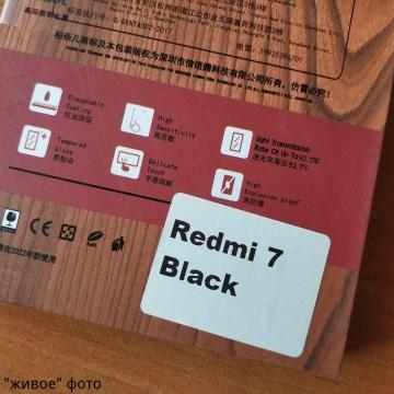 Защитное стекло Bonaier (3D Full Glue) для смартфона Xiaomi Redmi 7, бронированное стекло, клеится к экрану смартфона всей поверхностью, 9H, не влияет на чувствительность сенсора, не искажает цвета, антибликовое покрытие, олеофобное покрытие, стекло с закруглёнными краями 2.5D, 2,5D, 3D, 5D, 6D, прозрачное с чёрной или белой рамкой, набор для подклеивания краёв защитного стекла, liquid, Киев