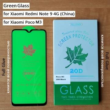 Защитное стекло Green Glass (3D Full Glue) для смартфона Xiaomi Poco M3 / Xiaomi Redmi Note 9 4G (China), бронированное стекло, клеится к экрану смартфона всей поверхностью, 9H, не влияет на чувствительность сенсора, не искажает цвета, антибликовое покрытие, олеофобное покрытие, стекло с закруглёнными краями 2.5D, 2,5D, 3D, 5D, 6D, 20D, прозрачное с чёрной или белой рамкой, набор для подклеивания краёв защитного стекла, Киев