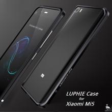 Чехол-бампер Luphie (серия Sword) для смартфона Xiaomi Mi5, авиационный анодированный алюминий, алюминиевый бампер, противоударный бампер из двух частей, скрученных двумя винтиками, в комплекте отвёртка и 2 запасных винтика, тканевые накладки на внутренней поверхности рамы для защиты корпуса смартфона, чёрный, серый, серебряный, золотой, красный, Киев