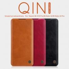Чехол-книжка Nillkin (серия Qin) для смартфона Xiaomi Mi Note 10 / Xiaomi Mi CC9 Pro, чехол-книжка, противоударный чехол, горизонтальный флип, пластик, искусственная кожа, PU, чёрный, коричневый, красный, Киев