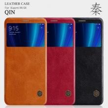 Чехол-книжка Nillkin (серия Qin) для смартфона Xiaomi Mi6X / Xiaomi Mi A2, смарт-чехол, чехол-книжка, горизонтальный флип, пластик, искусственная кожа, PU, чёрный, коричневый, красный, Киев