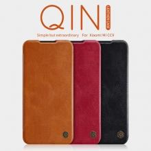 Чехол-книжка Nillkin (серия Qin) для смартфона Xiaomi Mi9 Lite / Xiaomi Mi CC9, смарт-чехол, чехол-книжка, противоударный чехол, горизонтальный флип, пластик, искусственная кожа, PU, чёрный, коричневый, красный, Киев