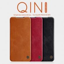 Чехол-книжка Nillkin (серия Qin) для смартфона Xiaomi Poco X3 NFC, смарт-чехол, чехол-книжка, противоударный чехол, горизонтальный флип, пластик, искусственная кожа, PU, чёрный, коричневый, красный, Киев