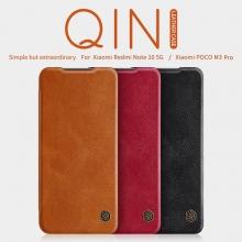 Чехол-книжка Nillkin (серия Qin) для смартфона Xiaomi Redmi Note 10 5G / Xiaomi Poco M3 Pro, смарт-чехол, чехол-книжка, противоударный чехол, горизонтальный флип, пластик, искусственная кожа, PU, чёрный, коричневый, красный, Киев