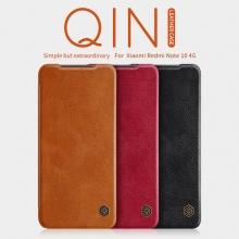 Чехол-книжка Nillkin (серия Qin) для смартфона Xiaomi Redmi Note 10 / Xiaomi Redmi Note 10S, смарт-чехол, чехол-книжка, противоударный чехол, горизонтальный флип, пластик, искусственная кожа, PU, чёрный, коричневый, красный, Киев