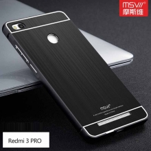 Чехол MSVII с металлической рамкой для смартфона Xiaomi RedMi 3 Pro / RedMi 3S (УЦЕНКА), противоударный бампер, алюминий, поликарбонат, чёрный, Киев