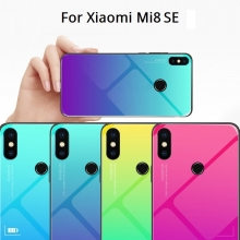 Чехол-накладка Amzboon для смартфона Xiaomi Mi8 SE, защитный чехол, противоударный чехол, термополиуретан, поликарбонат, закалённое стекло, градиентная окраска (цвета плавно переходят из одного в другой), монохромная окраска, накладки на кнопки регулировки громкости и включения / выключения, двойное отверстие для крепления ремешка, чёрный, красный, голубой, розовый, чёрный + фиолетовый, голубой + фиолетовый, красный + фиолетовый, розовый + фиолетовый, жёлтый + зелёный, Киев