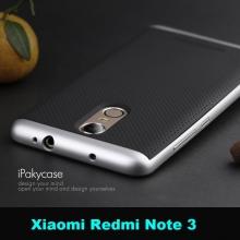 Чехол-накладка iPaky для Xiaomi RedMi Note 3 / RedMi Note 3 Pro, резина, пластик, чёрный, тёмно-серый, серебристый, золотистый, розовое золото, Киев