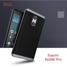 Чехол-накладка Keziwu для смартфона Xiaomi RedMi Pro, бампер, резина, пластик, термополиуретан, чёрный, тёмно-серый, серебяный, золотой, розовое золото, Киев