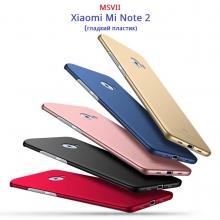 Чехол-накладка MSVII для смартфона Xiaomi Mi Note 2, бампер, шероховатый пластик, гладкий пластик, чёрный, синий, серый, золотой, розовое золото, красный, Киев
