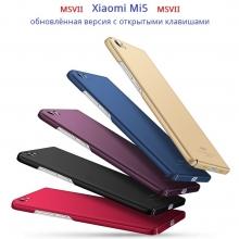 Чехол-накладка MSVII для смартфона Xiaomi Mi5, бампер, шероховатый пластик, гладкий пластик, защитная плёнка, чёрный, синий, золотой, розовое золото, серый, красный, Киев
