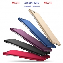 Чехол-накладка MSVII для смартфона Xiaomi Mi6, противоударный тонкий бампер, шероховатый пластик, гладкий пластик, чёрный, синий, красный, золотой, розовое золото, фиолетовый, серебряный, Киев
