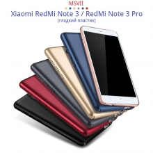 Чехол-накладка MSVII для смартфона Xiaomi RedMi Note 3 / RedMi Note 3 Pro, тонкий чехол, бампер, шероховатый пластик, гладкий пластик, защитное стекло, чёрный, синий, серый, красный, золотой, розовое золото, Киев