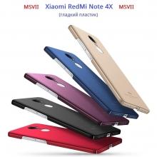 Чехол-накладка MSVII для смартфона Xiaomi RedMi Note 4X, противоударный тонкий бампер, шероховатый пластик, гладкий пластик, чёрный, синий, красный, золотой, розовое золото, фиолетовый, голубой, Киев