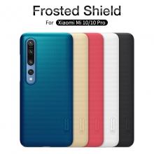 Чехол-накладка Nillkin Super Frosted Shield для смартфона Xiaomi Mi10 / Xiaomi Mi10 Pro, противоударный бампер, рифлёный пластик, чёрный, белый, золотой, красный, сапфирово-синий (Sapphire Blue), сине-зелёный (Peacock Blue), подставка для просмотра видео, Киев