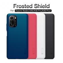 Чехол-накладка Nillkin Super Frosted Shield для смартфона Xiaomi Poco F3 / Xiaomi Redmi K40 / Xiaomi Redmi K40 Pro / Xiaomi Mi 11i, противоударный бампер, рифлёный пластик, накладки на кнопки регулировки громкости, чёрный, белый, золотой, красный, сапфирово-синий (Sapphire Blue), сине-зелёный (Peacock Blue), подставка для просмотра видео, Киев