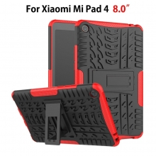Чехол-накладка с подставкой для планшета Xiaomi Mi Pad 4, бронированный бампер,поликарбонат + термополиуретан, сочетание жёсткости с гибкостью, в чехол встроена подставка для просмотра видео, чёрный + чёрный, чёрный + красный, чёрный + оранжевый, чёрный +розовый, чёрный + синий, чёрный + фиолетовый, чёрный + зелёный, чёрный + белый, Киев