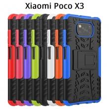 Чехол-накладка с подставкой для смартфона Xiaomi Poco X3, бронированный противоударный бампер, поликарбонат + термополиуретан, сочетание жёсткости с гибкостью, в чехол встроена подставка для просмотра видео, чёрный + чёрный, чёрный + красный, чёрный + оранжевый, чёрный +розовый, чёрный + синий, чёрный + фиолетовый, чёрный + зелёный, чёрный + белый, Киев