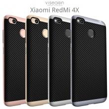 Чехол-накладка Viseaon для смартфона Xiaomi RedMi 4X, противоударный бампер, термополиуретан, TPU, резина, пластик, чёрный, тёмно-серый, серебяный, золотой, розовое золото, Киев