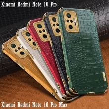 Чехол-накладка X-Case с покрытием под крокодиловую кожу для смартфона Xiaomi Redmi Note 10 Pro / Xiaomi Redmi Note 10 Pro Max, противоударный бампер, термополиуретан, искусственная кожа, рама из пластика, защита углов смартфона «воздушными подушками», в заднюю панель встроена накладка для защиты блока камер, накладка на кнопки регулировки громкости, двойное отверстие для крепления ремешка, металлический шильдик X-Cas, чёрный, красный, зелёный, белый, светло коричневый, Киев