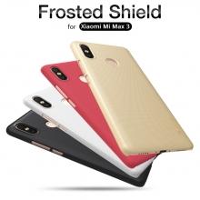 Чехол-накладка Nillkin Frosted Shield для смартфона Xiaomi Mi Max 3, противоударный бампер, рифлёный пластик, чёрный, белый, золотой, красный, подставка для просмотра видео, Киев