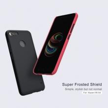 Чехол Nillkin + плёнка для смартфона Xiaomi Mi5X / Xiaomi Mi A1, противоударный бампер, рифлёный пластик, чёрный, белый, золотой, красный, Киев